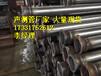 溫州聲測管廠家——橋梁聲測管