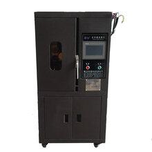 印染设备染色机供应华夏科技红外线染色机图片