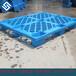 甘肅蘭州廠家現貨批發塑料托盤倉庫托盤塑膠棧板塑料卡盤