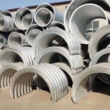 西藏日喀则钢波纹管拼装波纹管大口径波纹管整装波纹管厂家供应