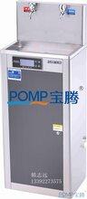 供应厂家直销宝腾BT-2-C节能饮水机校园饮水机图片