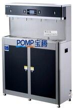 供应厂家直销宝腾BT-4H-G节能饮水机不锈钢饮水机直饮水机图片