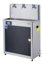 厂家直销宝腾BT-3节能饮水机不锈钢饮水机直饮水机图片