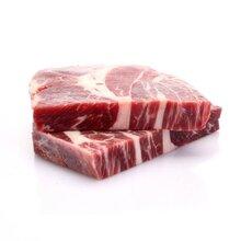 广西牛肉肉牛养殖技术龙头企业山水牛供应基地安格斯生鲜牛肉图片