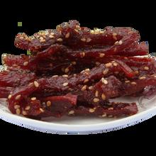广西河池特产环江老谭家毛南香牛肉条老谭家牛肉干105克图片