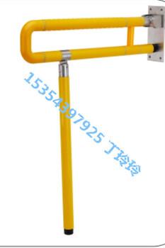 厂家直销无障碍扶手,一字型扶手,坐便器扶手欢迎选购