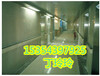 厂家直销防撞扶手养老院走道扶手医院走廊扶手PVC走廊扶手欢迎选购