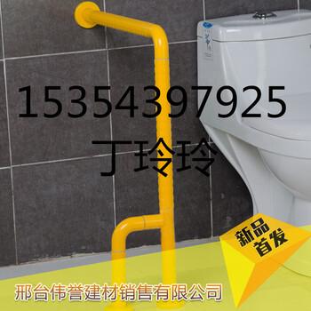 厂家直销卫生间无障碍扶手一字型扶手残疾人扶手残疾人扶手卫浴坐便器扶手