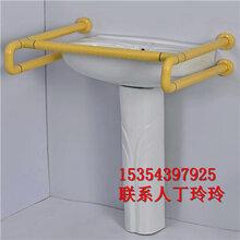 防撞扶手-醫院扶手-無障礙扶手-衛浴扶手面向全國銷售圖片