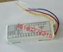 BYD-10W/20w白熾燈應急電源