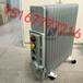 1.5KW防爆電熱油汀,220V防爆電暖氣,BDN防爆電油汀