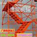 专?#21040;?#31569;爬梯厂家工地施工安全爬梯通达精品