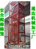 梯籠廠家組合式梯籠通達器材性價比最高低價促銷