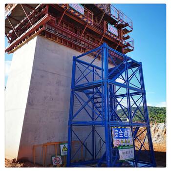 安全爬梯通达爬梯厂家直销48钢管75型香蕉式安全爬梯