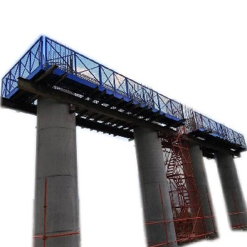 蓋梁作業平臺墩柱上下平臺長方形蓋梁平臺