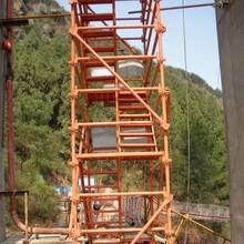 桥梁施优游平台注册官方主管网站爬梯挂网式爬梯脚手架势爬梯图片