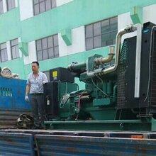 高邮回收银行备用发电机,扬州柴油发电机回收网站