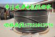 平湖電纜線回收拆解平湖電纜線回收電話