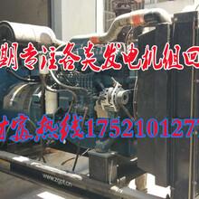 苏州高价回收发电机组(苏州回收发电机公司)图片