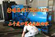 海盐回收进口发电机+(海盐发电机回收公司)