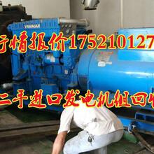 无为回收大型发电机(无为回收发电机公司)图片