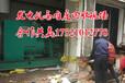 杭州發電機回收市場杭州進口發電機回收站