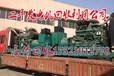 淳安回收柴油發電機淳安回收大型發電機