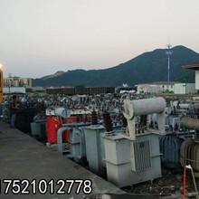 清河回收电缆线(清河回收电缆线网址)图片