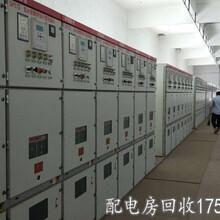 肥东回收电缆线(肥东上上电缆线回收公司)图片