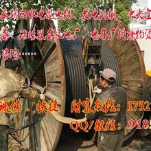(江干回收酒店中央空调)江干电缆线回收图片