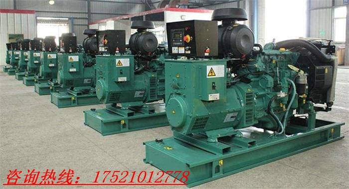 下城区回收柴油发电机在线客服