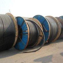 东阳回收低压电缆线,金华回收工程电缆线