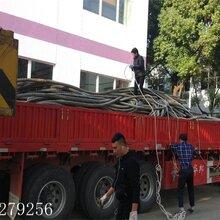 丹阳二手电缆线回收_镇江新区回收电缆线