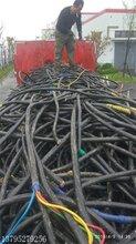 武义回收二手电缆线、金华电缆线回收公司