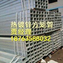 热镀锌方管-镀锌方管厂-热镀锌方矩管厂家-镀锌方管生产厂