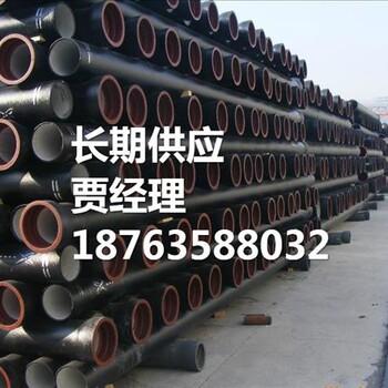 球墨铸铁管件生产商_球墨给水铸铁管_球墨铸铁管厂家_球墨铸铁管件