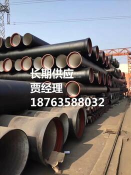 铸铁污水立管使用年限_球墨铸铁管使用年限_球墨铸铁管市场价