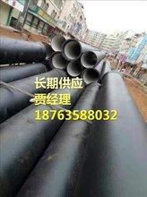 供应dn700球墨铸铁管_山东球墨管工厂_现货铸铁管处理