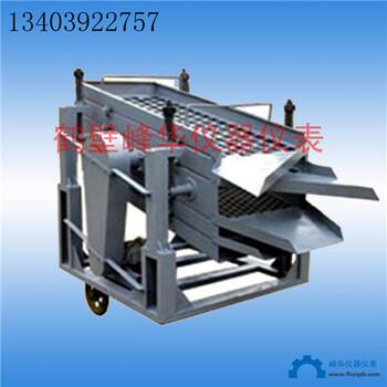 JXS-5焦炭鼓前分组组成机械筛,焦炭鼓前筛,机械筛,鼓前筛,鼓前分组机械筛
