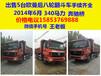 专业订做轻量化挖掘机运输车10--16米2-3桥