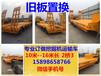 专业订做轻量化挖掘机运输车4.8万一台安徽池州