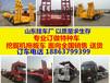 黑龙江专业订做挖掘机运输车2桥3桥