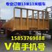 专业订做低平板标箱挖掘机运输车2桥3桥