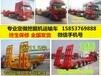 专业订做挖掘机运输车2-3桥11.5-13米