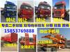 专业订做挖掘机运输车出售二手半挂车工程车