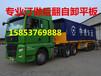 低平板运输车箱式挂车全国订做送挂