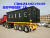 安徽訂做置換鉤機板自卸平板集裝箱骨架高欄