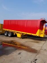 专业订做自卸平板运输车全国定做送挂