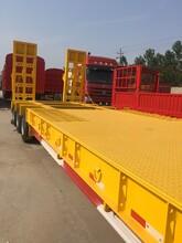 专业订做挖掘机运输车梁山生产厂家发货
