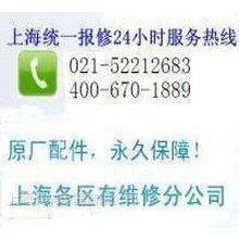 上海特灵中央空调维修上海各区就近派单图片